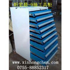 9抽工具柜|移动式工具车|抽屉式工具柜厂家