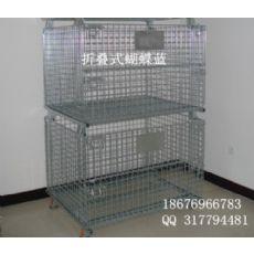惠州折叠式仓储笼、蝴蝶笼、金属周转笼低价出售