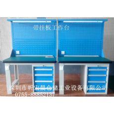 带挂板工作台|防静电桌面工作台