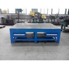 深圳模具钳工台|重型模具修理台东莞厂家直销