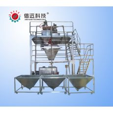 冲施肥全自动包装生产机械设备