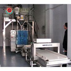 粉剂饲料添加剂全自动生产线