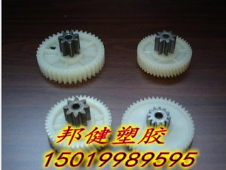 宝鸡POM韩国工程塑料TE-23
