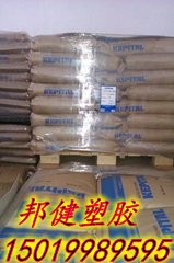 玉溪POM韩国工程塑料FL2020