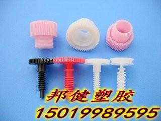昆明POM韩国工程塑料FG2030
