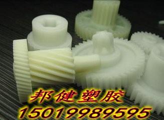 迪庆POM韩国工程塑料TC3020