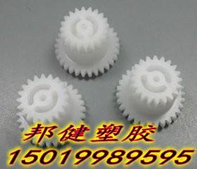 德宏POM韩国工程塑料MF3020