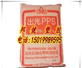 深圳PPS日本油墨PS-96-092