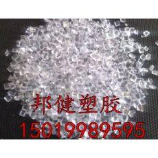 ABS AT5500/台湾化纤ABS AT5500/透明ABS AT5500