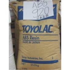 ABS HAG7220/锦湖日丽ABS HAG7220/ABS HAG7220增强