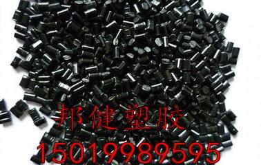 晋中ABS CL电气化学    CL