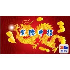 中石化青岛炼油化工_曹峰走访石化区企业图青岛开发区政务网