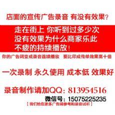 庆节家电广播十一广告语音宣传音频播报