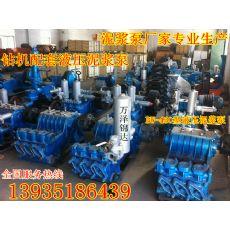 云南昆明石油钻机清洗矿用泥浆泵图片