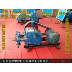 大兴安岭卧式泥浆泵钻井泥浆泵规格型号