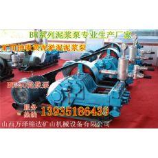 吉林敦化钻井清洗高压泥浆泵配件价格