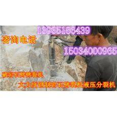 运城ZPL劈裂井下石材岩石劈裂机厂家直销
