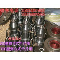 忻州桥梁穿心式千斤顶高压油泵预应力设备