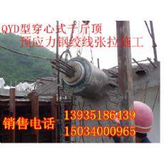 甘肃定西桥梁穿心式千斤顶高压油泵预应力设备
