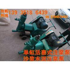宝鸡千阳小型泥浆泵多功能风动灌浆泵代理商最低价