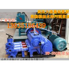 BW160泥浆泵缸套灌浆泵吕梁离石简介