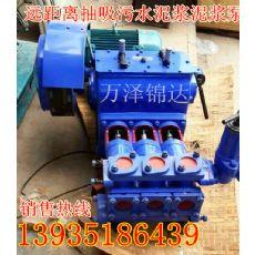 商洛柞水BW160泥浆泵缸套灌浆泵耗材