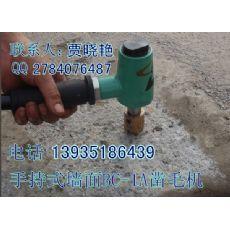 长治潞城提供高压水射流凿毛机使用