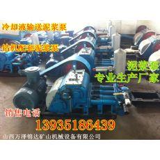 福建三明防爆泥浆泵高压泥浆泵参数
