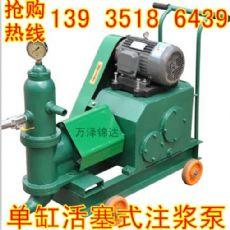湖南岳阳注水泥浆专用单杠注浆泵品牌