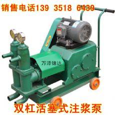 河南濮阳注水泥浆专用单杠注浆泵现货