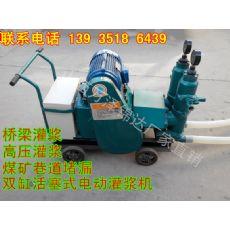 内蒙注水泥浆专用单杠注浆泵使用说明