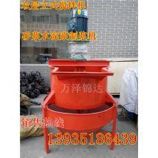 湖南长沙郑州混泥土搅拌机性价比