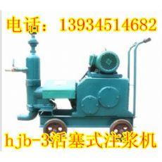 云南迪庆道路施工注浆泵水泥浆注浆泵专题