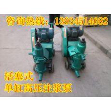 青海海北道路施工注浆泵水泥浆注浆泵代理商