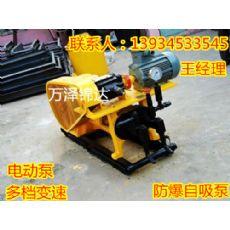 矿用2TGZ-90/140型注浆机江西南昌图片厂家价格