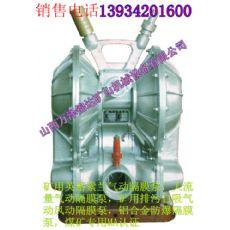 四川德阳钻机清洗气动防爆隔膜泵工艺成型