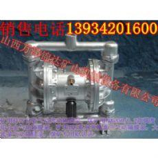 吕梁柳林BQG80-540/0.1风动隔膜泵钻机清洗气动防爆隔膜泵