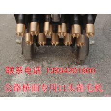 云南丽江供应快速气动路面凿毛机提供高压水射流凿毛机