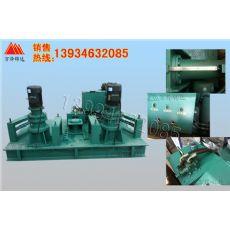 WGJ-250型工字钢弯曲机北京吉林数控型钢联合生产线