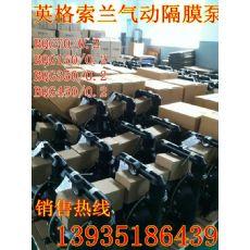 青海玉树BQG50-370/0.1气动隔膜泵钻机清洗气动防爆隔膜泵