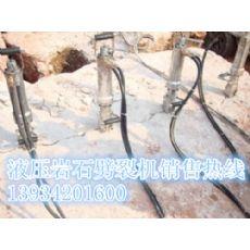 四川泸州柴动岩石劈裂机