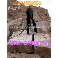 青海海西岩石分裂抢岩石劈裂机液压岩石劈裂抢