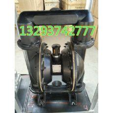 兰州皋兰钻机清洗气动防爆隔膜泵矿用BQG520型英格索兰隔膜泵