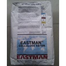高价回收CAB美国伊士曼粉末