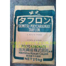 原装进口PC日本出光LEV1700耐热性