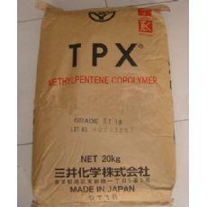 三井化学TPX MX321XB 日本原装进口