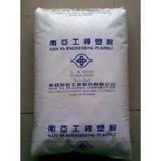 高价回收PP台湾南亚3317