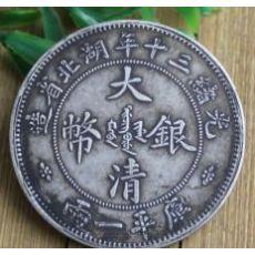 大清银元拍卖价格咨询