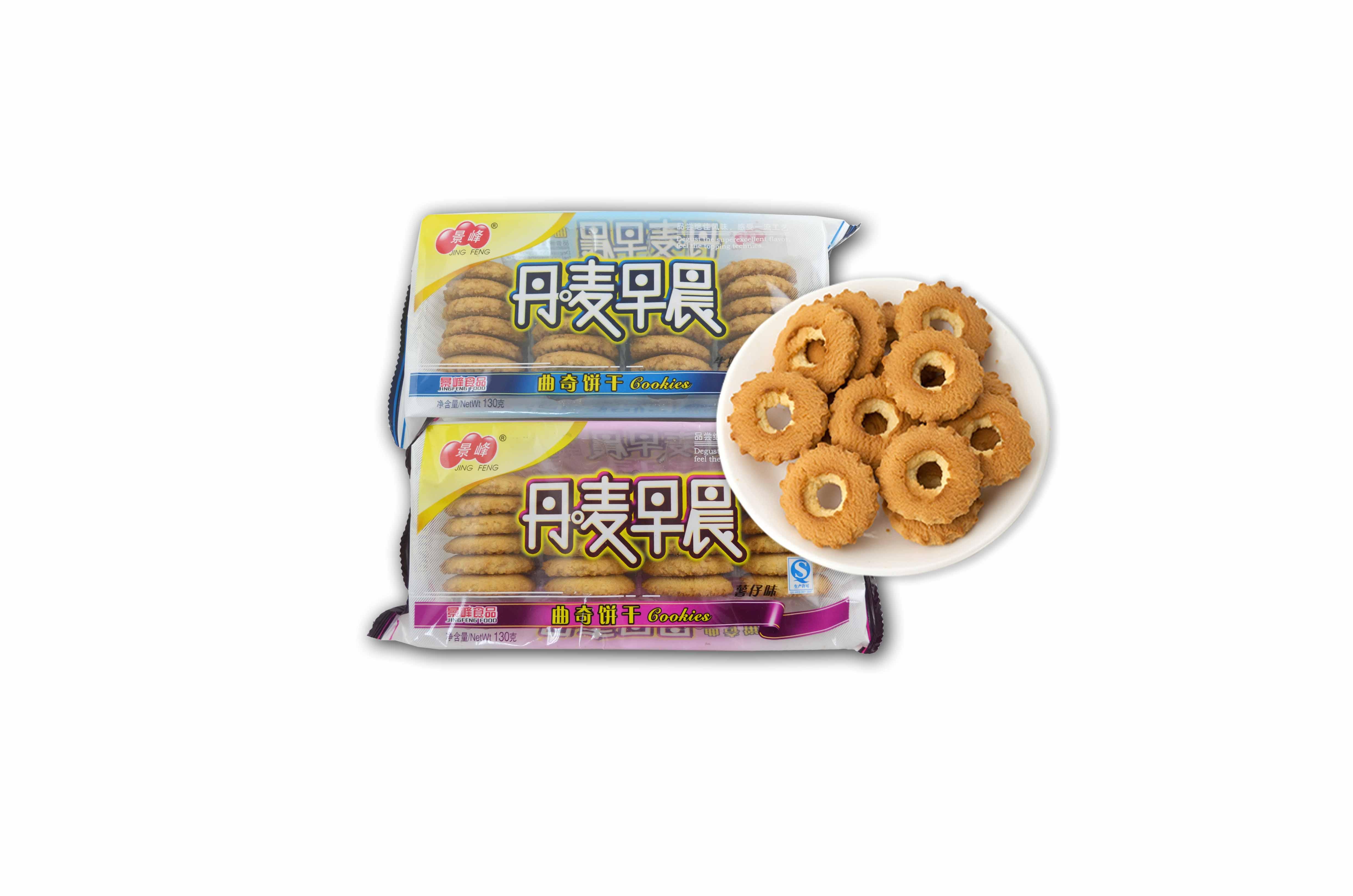 丹麦早餐曲奇饼干(130g)