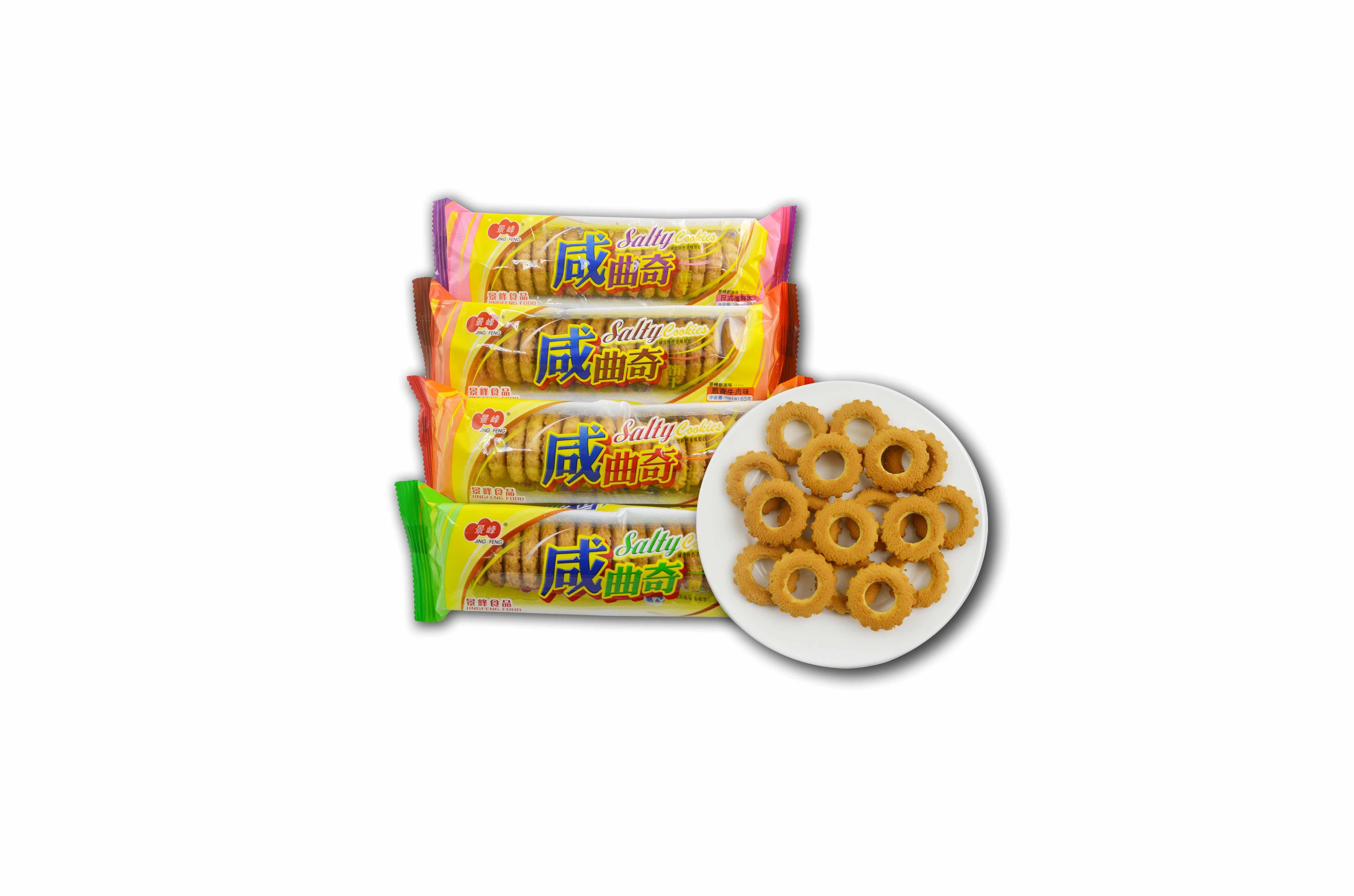 咸曲奇饼干(65g)